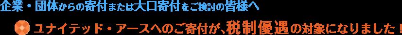 zeiseikoujo-title